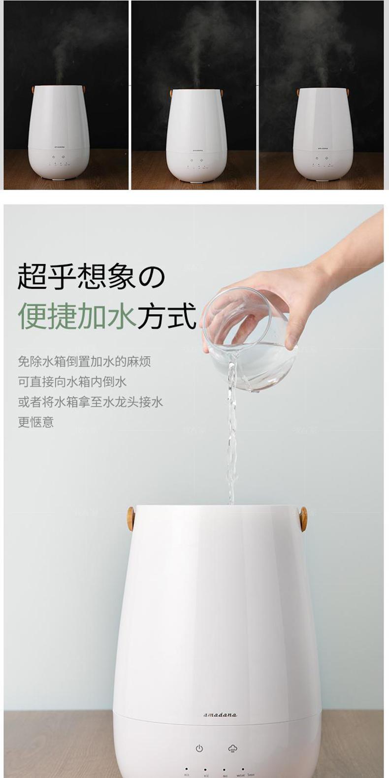 艾曼达系列木纹色手提式加湿器的详细介绍