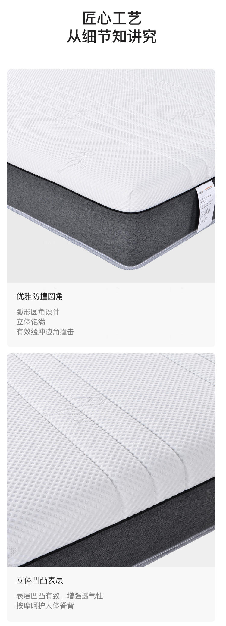 VELDA系列尼古拉斯乳胶床垫的详细介绍