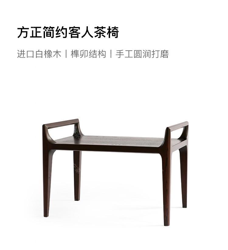 新中式风格清风客人茶椅的家具详细介绍