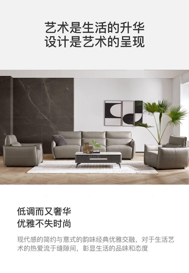 现代简约风格拉维纳茶几的家具详细介绍