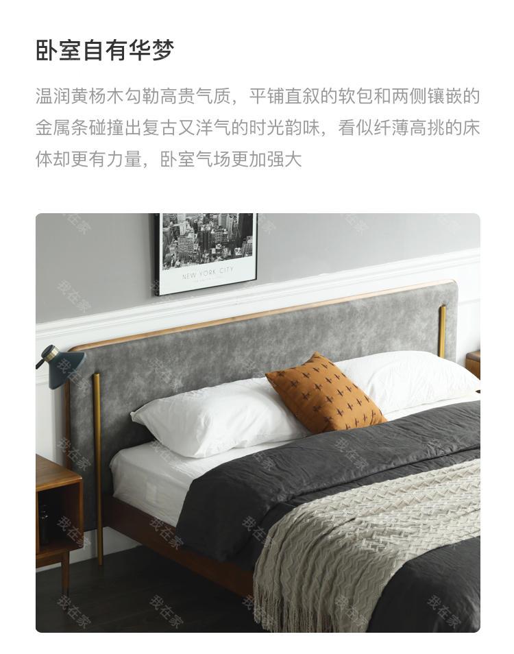 中古风风格克斯汀双人床的家具详细介绍