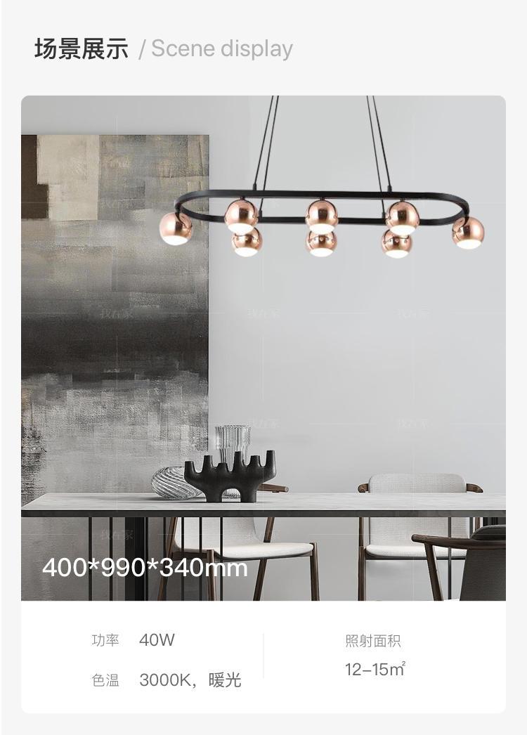 Austin Light系列轻奢风金属餐吊灯的详细介绍