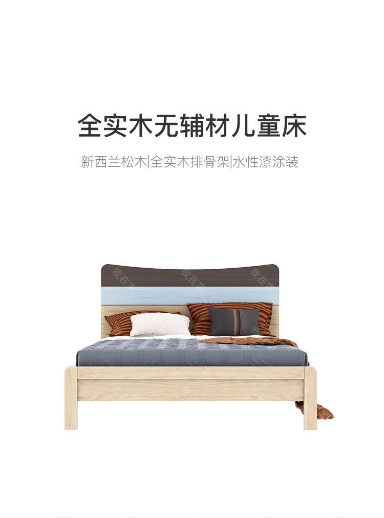 北欧儿童风格北欧-沃登儿童床的家具详细介绍