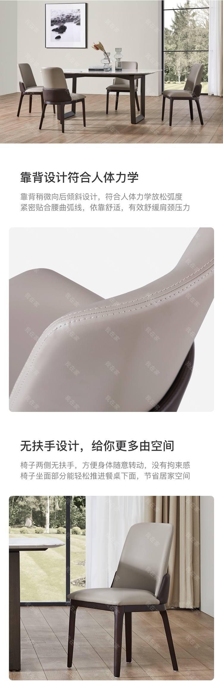 意式极简风格弗利餐椅的家具详细介绍