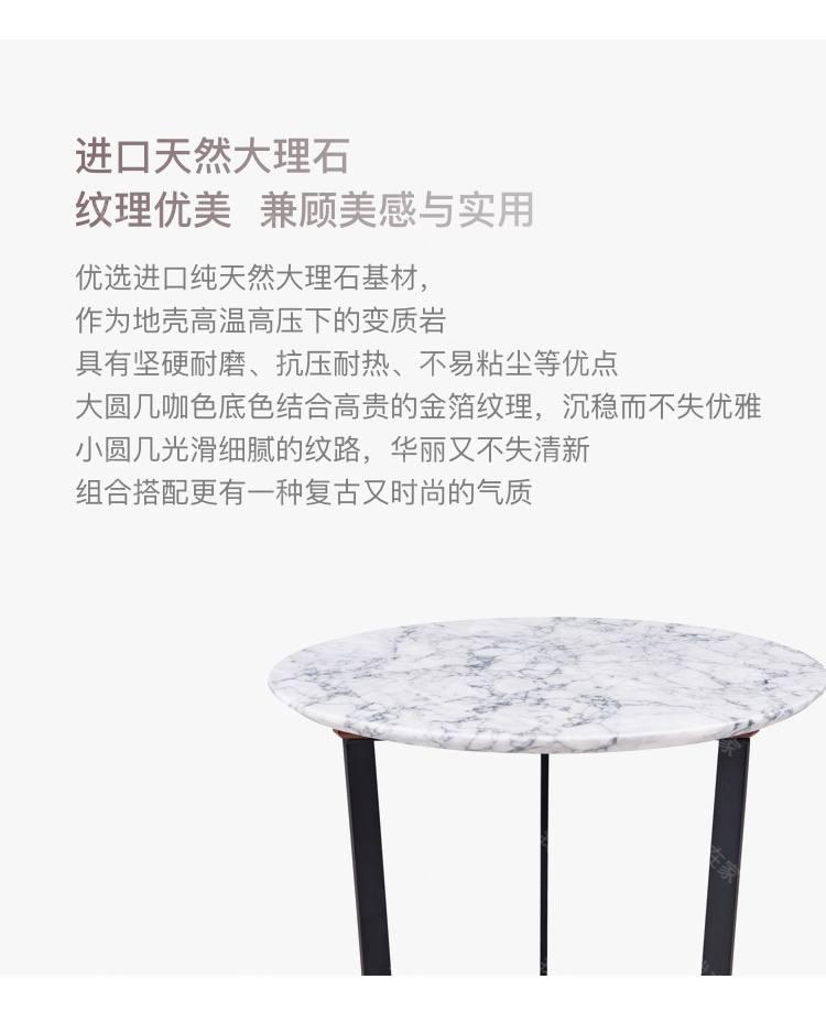 意式极简风格博洛茶几的家具详细介绍