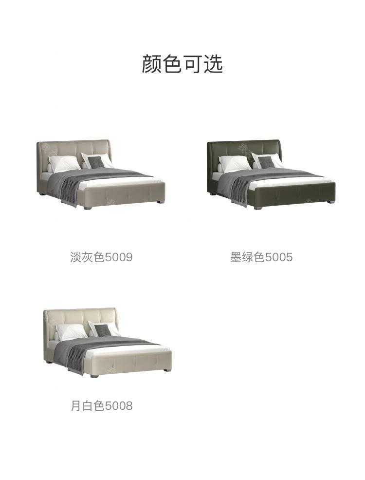 现代简约风格埃森双人床的家具详细介绍