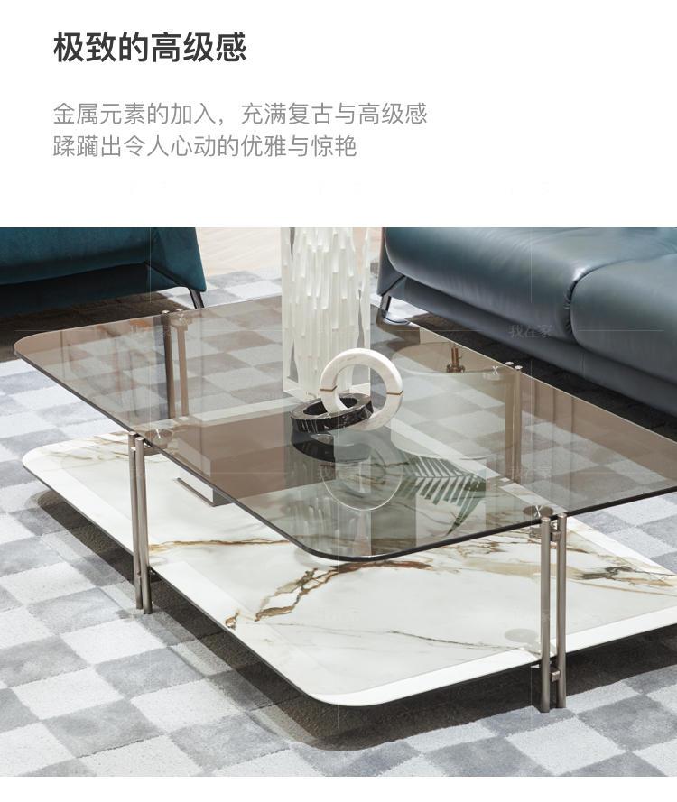现代轻奢风格维罗纳茶几的家具详细介绍