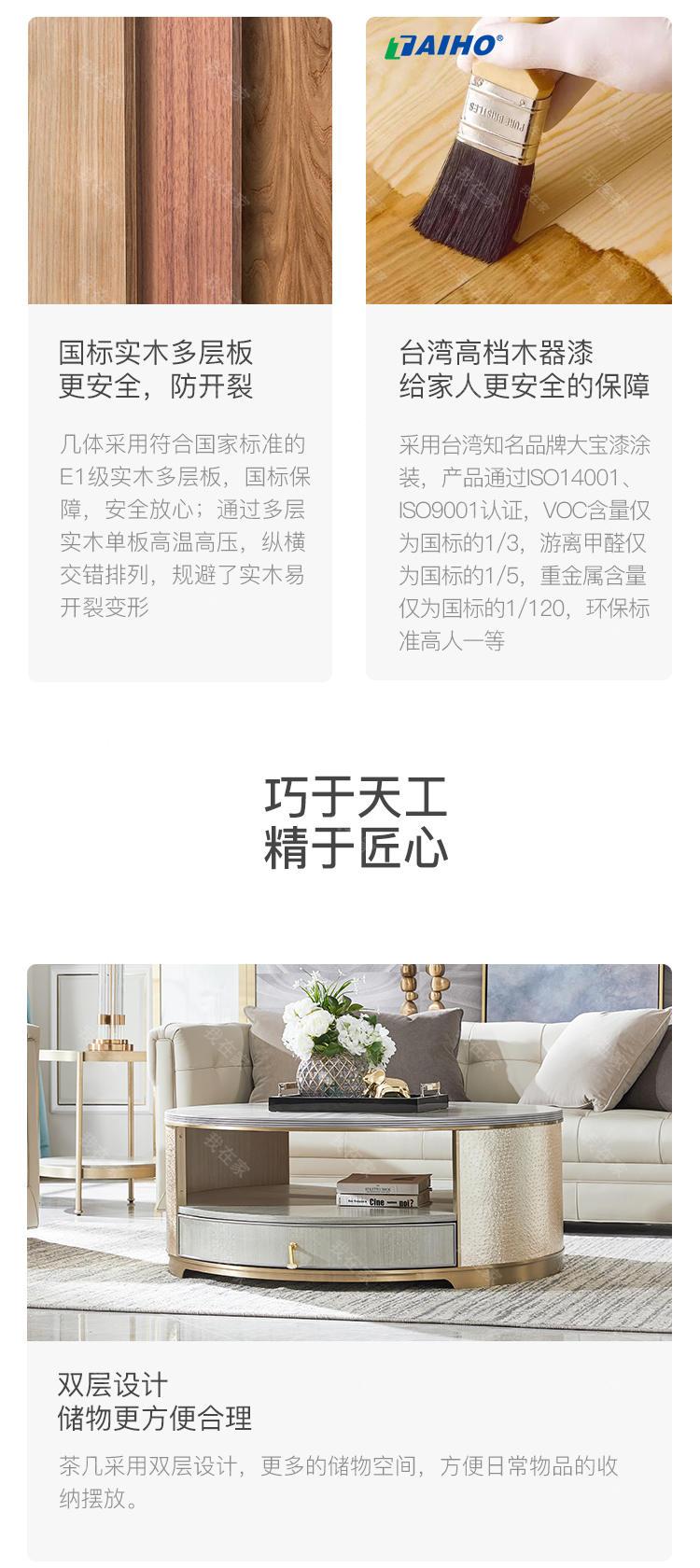 轻奢美式风格蒂娜茶几的家具详细介绍