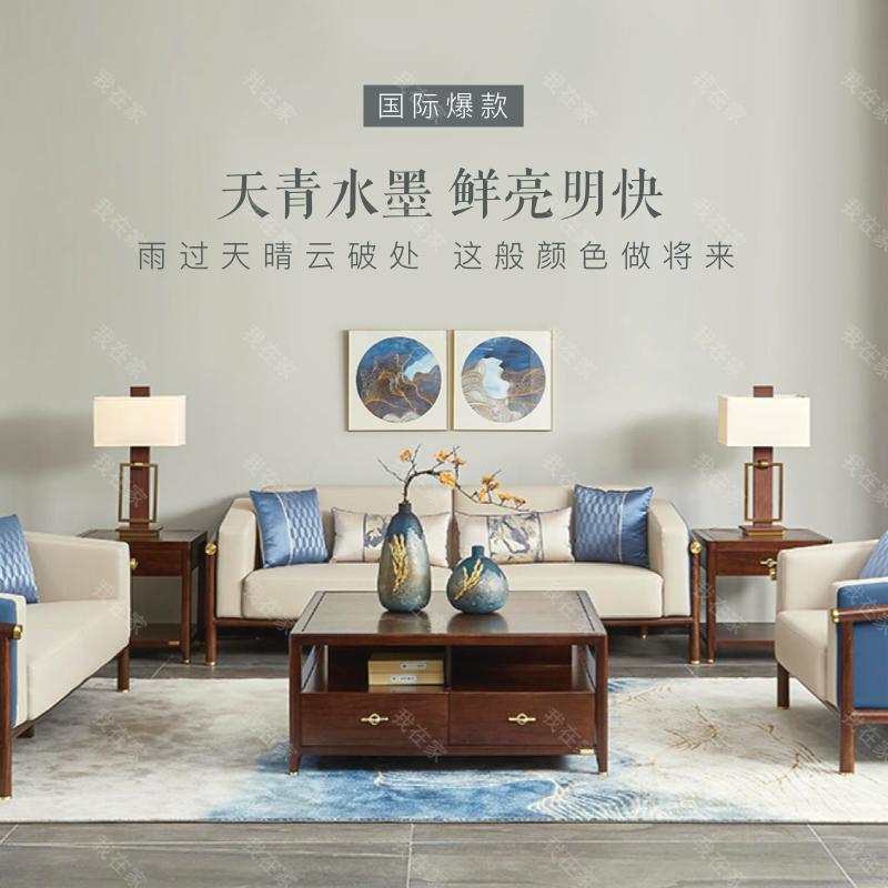 新中式风格水墨沙发