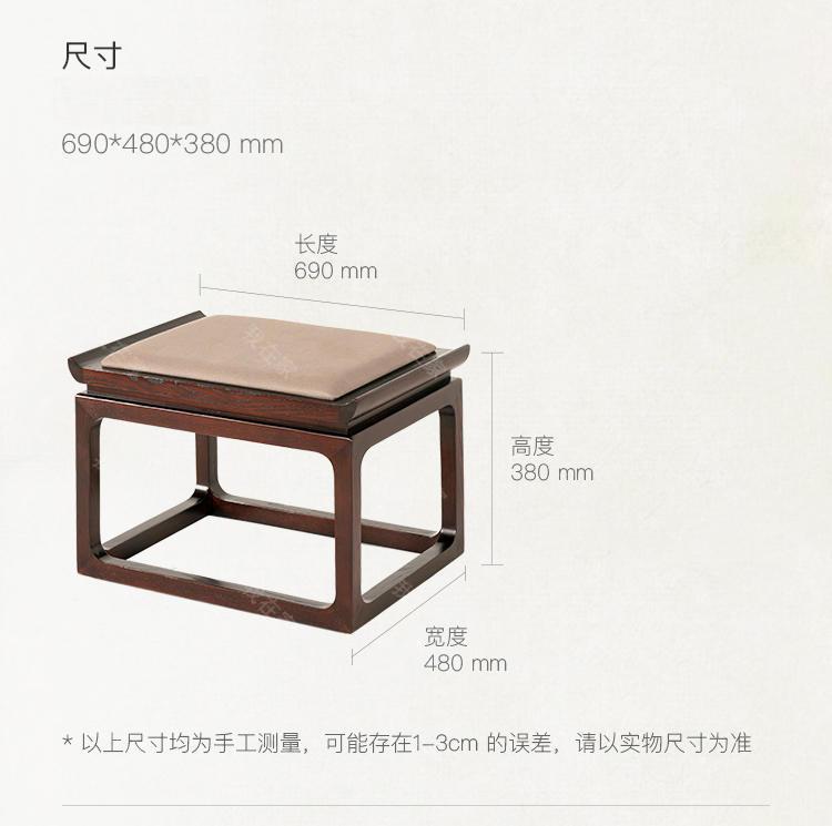新中式风格舒悦方凳 的家具详细介绍