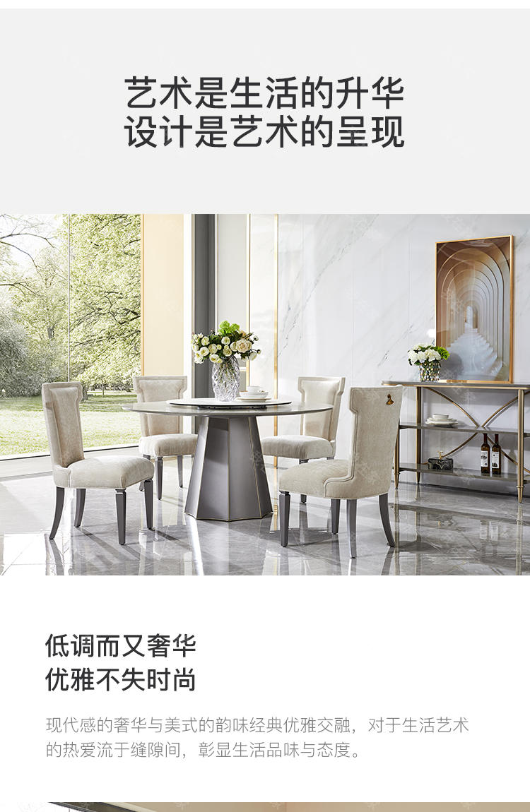 轻奢美式风格塔菲圆餐桌的家具详细介绍