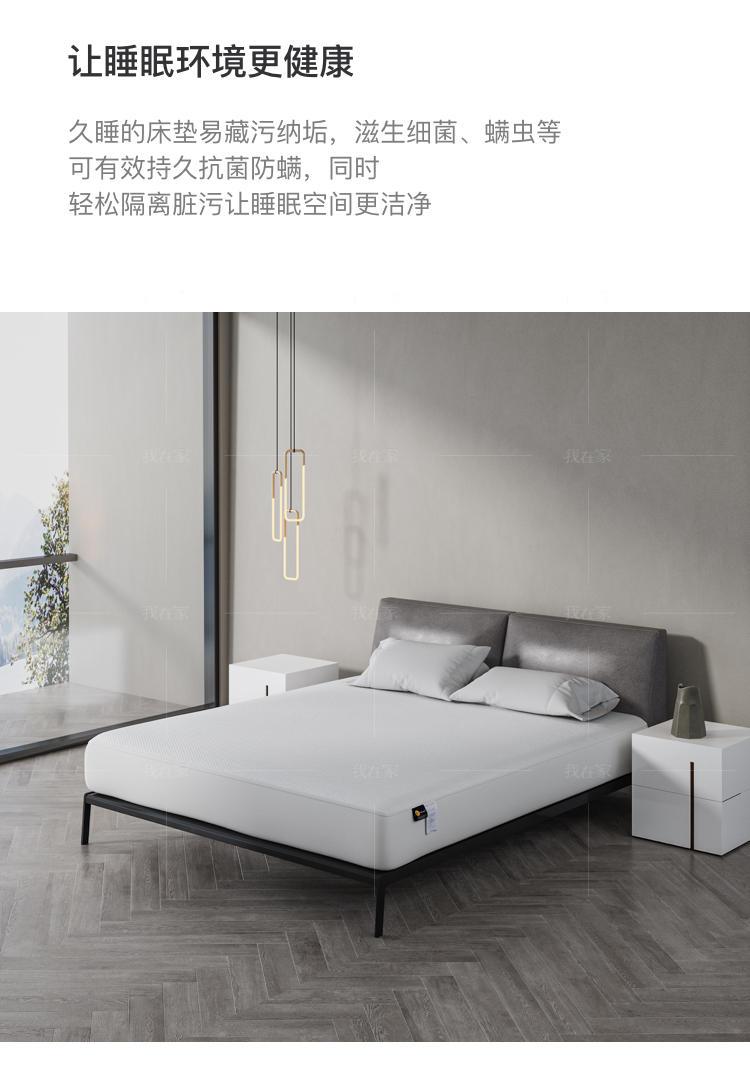 床垫风格亲肤床笠L01的家具详细介绍
