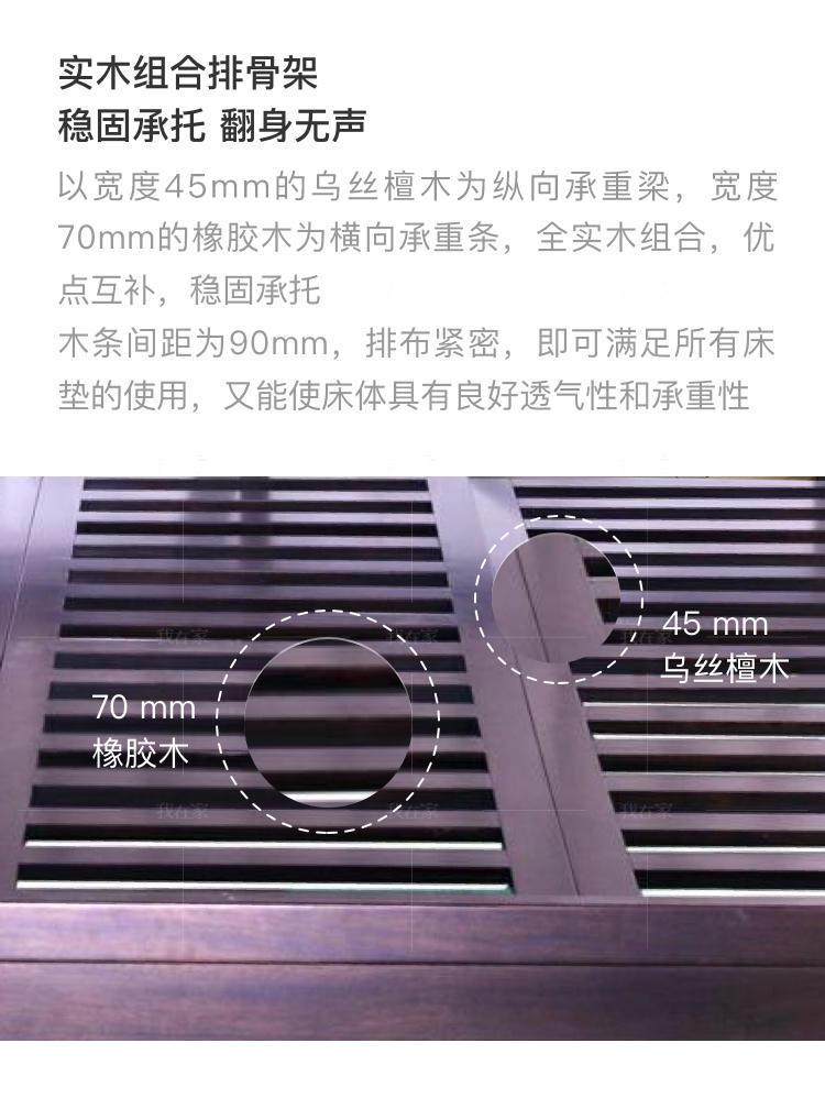 新中式风格吟风双人床的家具详细介绍