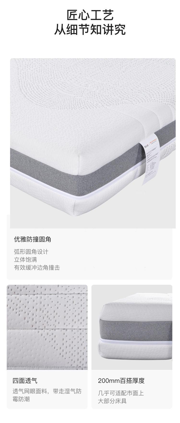 VELDA系列伯恩乳胶床垫的详细介绍
