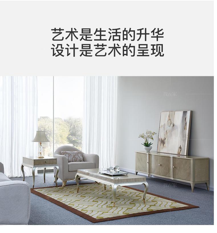 轻奢美式风格芮提茶几的家具详细介绍