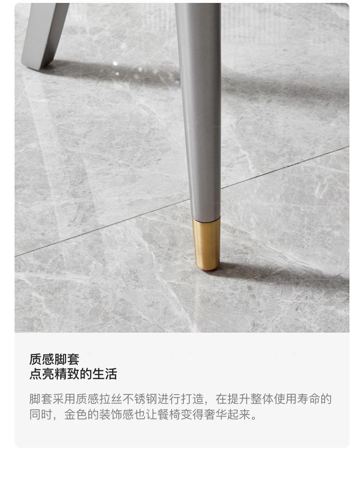 轻奢美式风格希尔顿餐椅的家具详细介绍