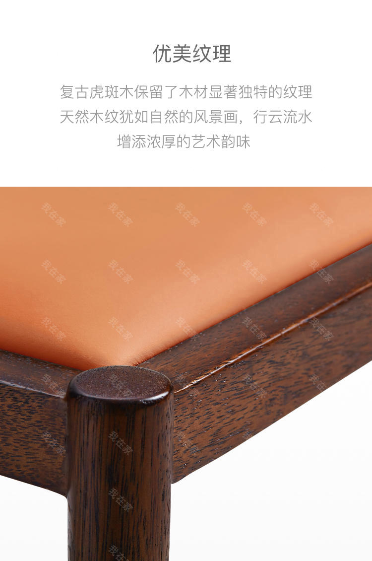 新中式风格西畔梳妆凳的家具详细介绍