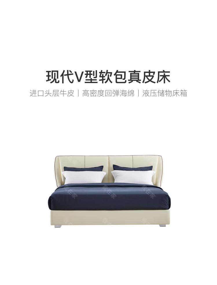 现代简约风格菲尔特双人床的家具详细介绍