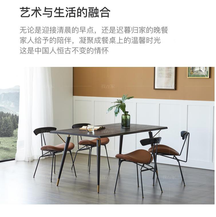 中古风风格斯维登餐桌的家具详细介绍