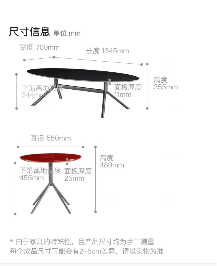 意式极简风格意格组合茶几的家具详细介绍