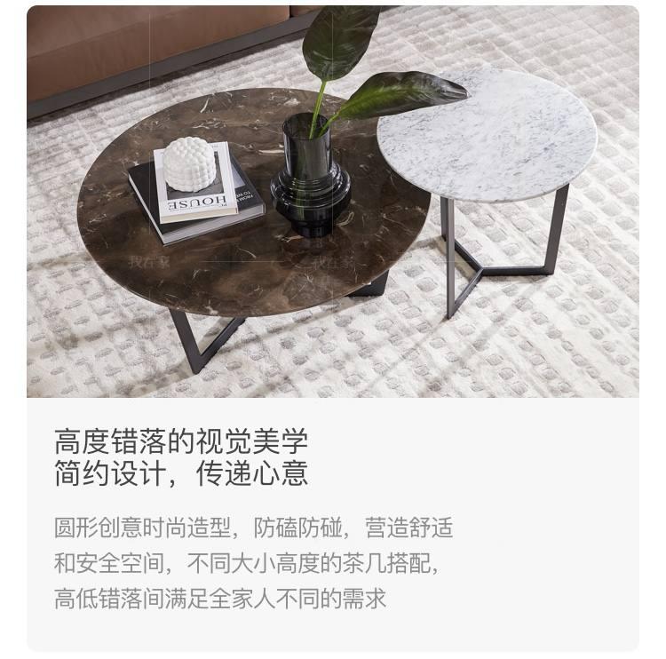 意式极简风格弗拉斯茶几的家具详细介绍