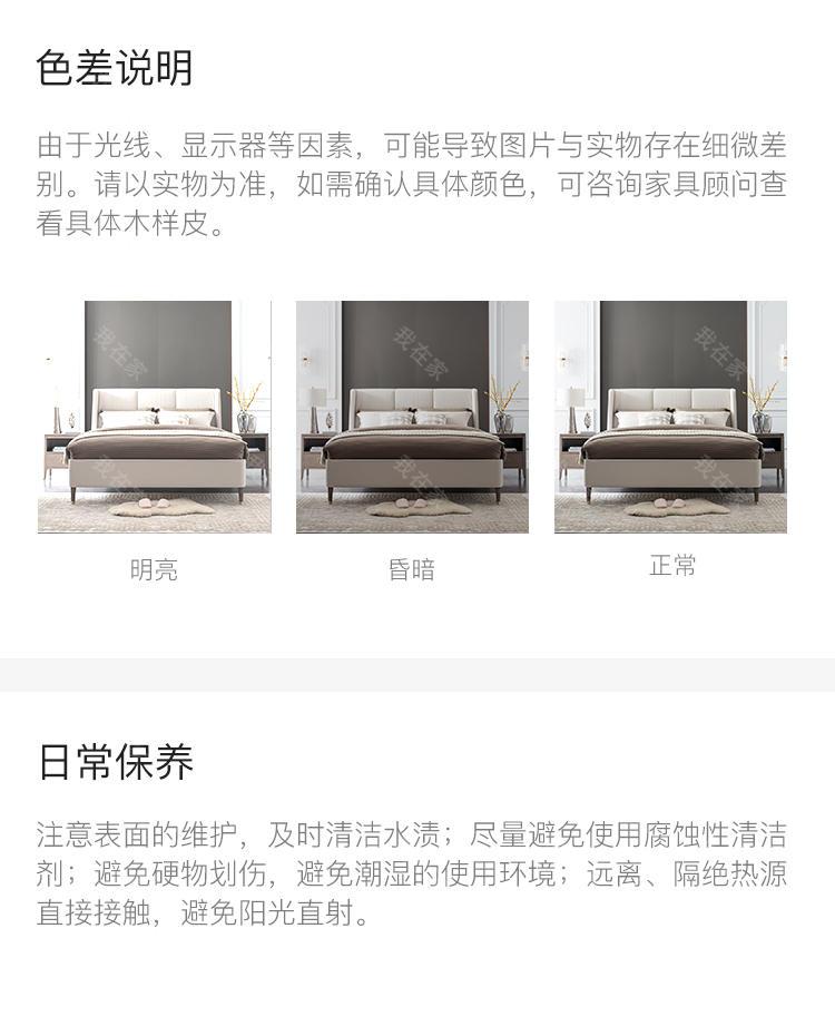 现代美式风格波兰特双人床的家具详细介绍