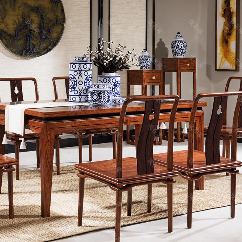 新古典中式风格梵语餐桌