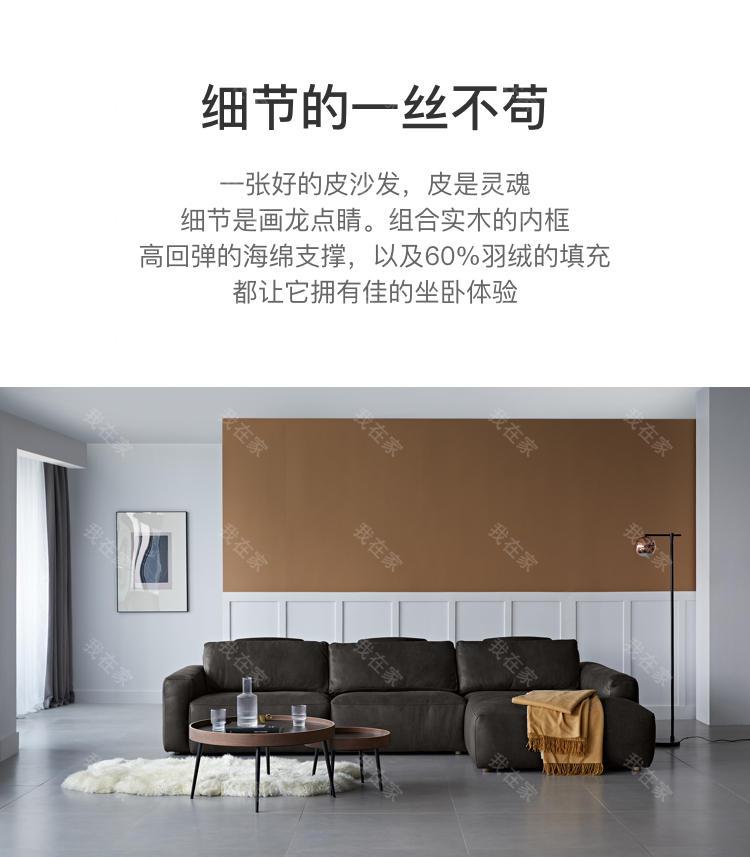 中古风风格斯卡恩沙发(样品特惠)的家具详细介绍