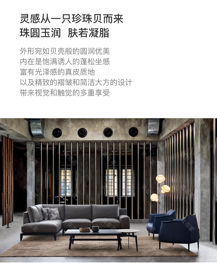 意式极简风格博德休闲椅的家具详细介绍
