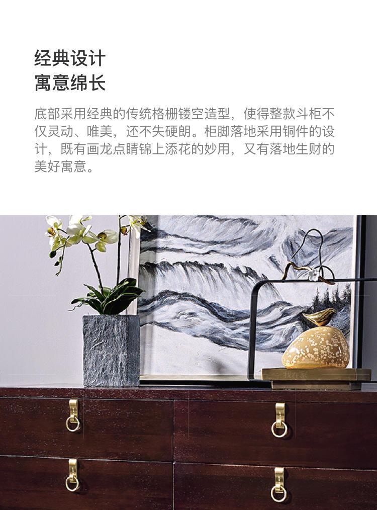 新中式风格似锦六斗柜的家具详细介绍