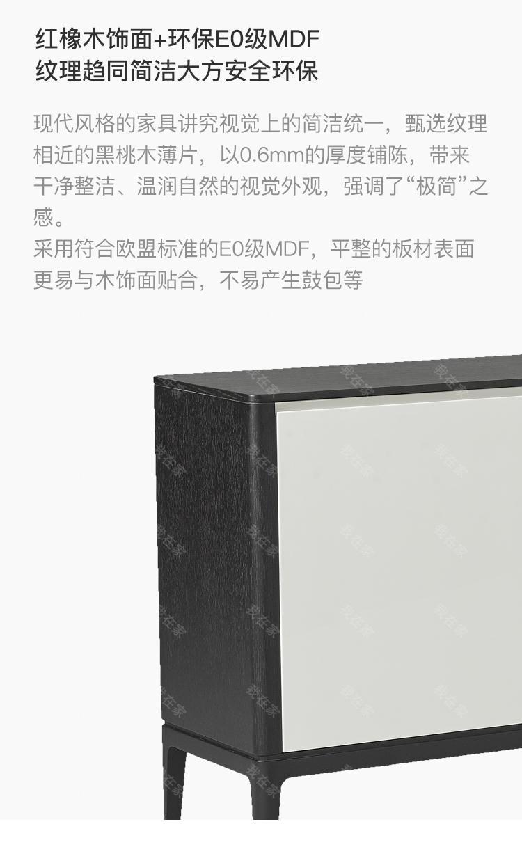 意式极简风格玛菲餐边柜的家具详细介绍
