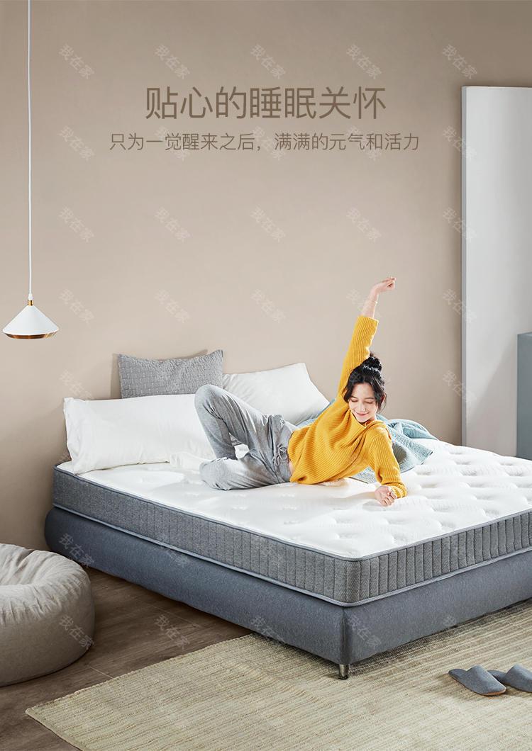 Dreamland品牌DL02双面温感床垫的详细介绍