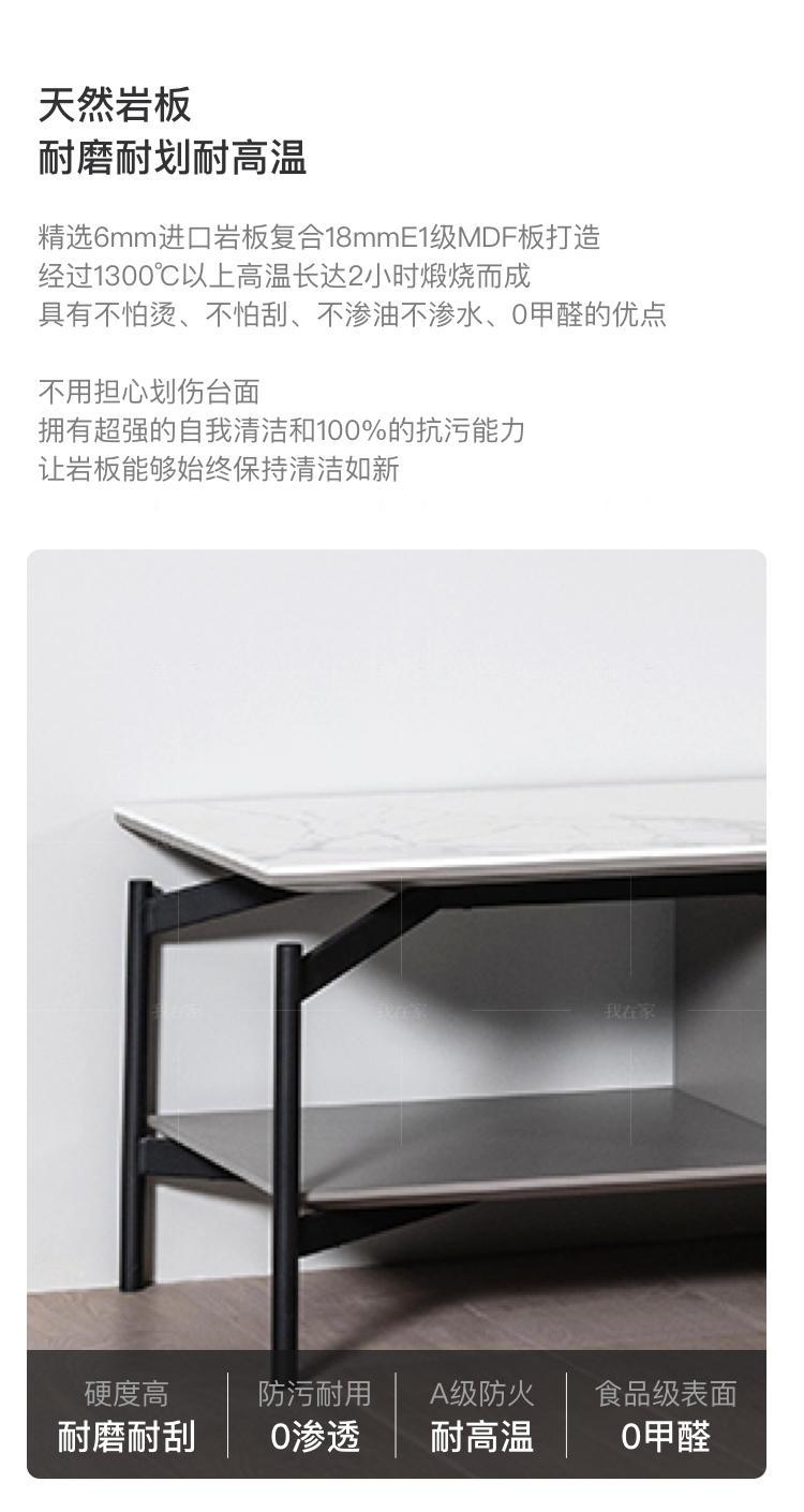 现代简约风格雅斯特电视柜的家具详细介绍