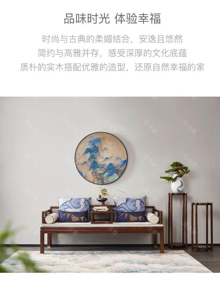 新中式风格西畔罗汉床的家具详细介绍