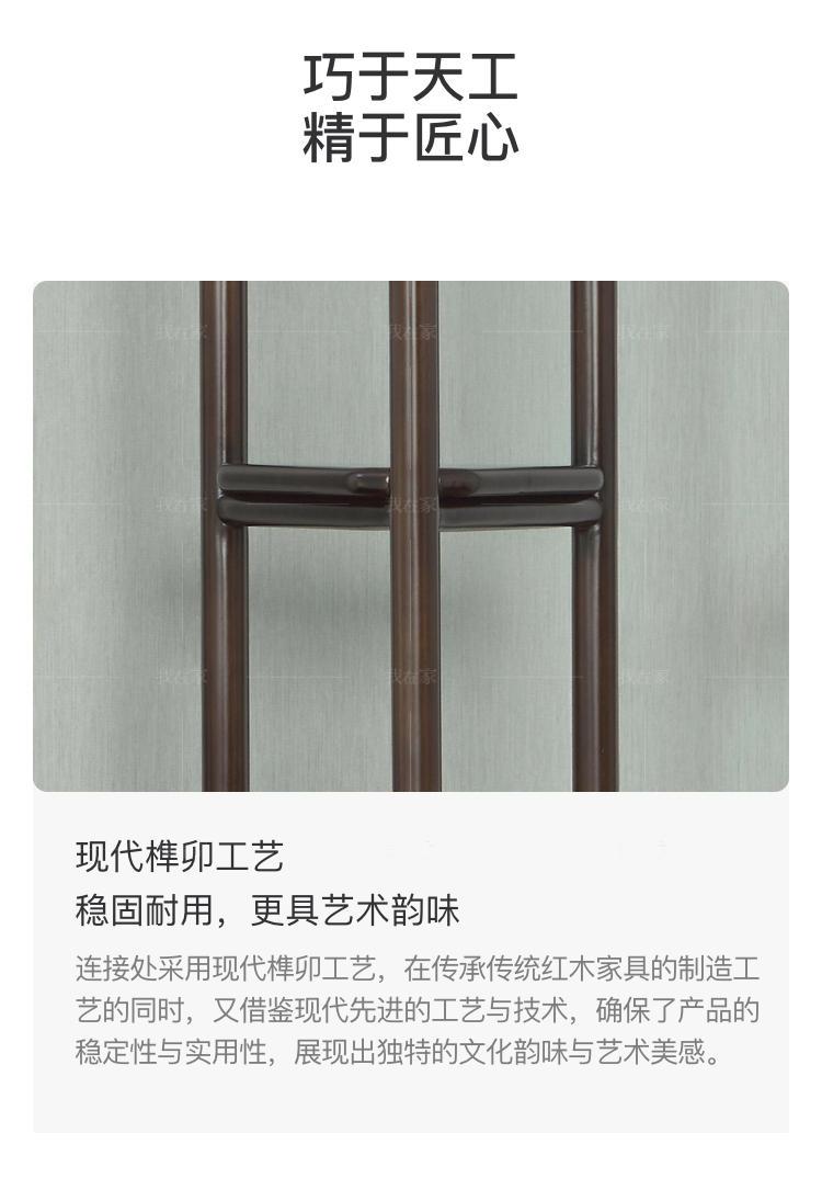 新中式风格疏影衣帽架的家具详细介绍