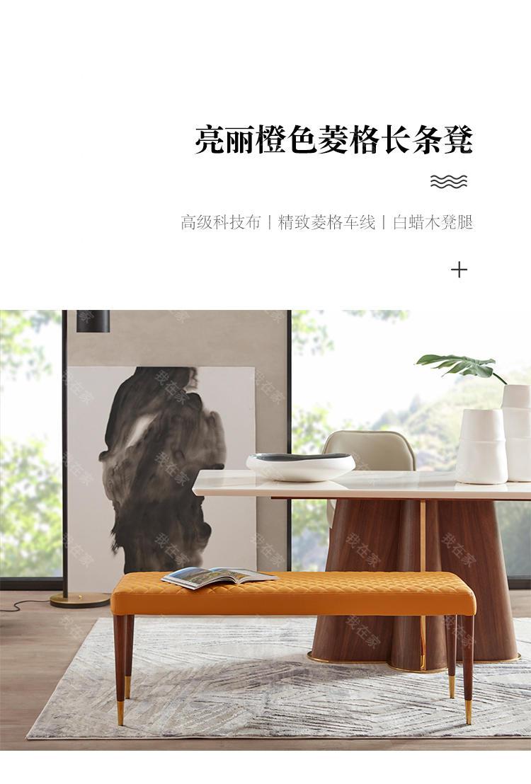 现代简约风格桑德罗长条凳的家具详细介绍