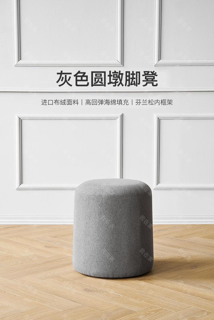 MEMU品牌蘑菇脚墩的详细介绍