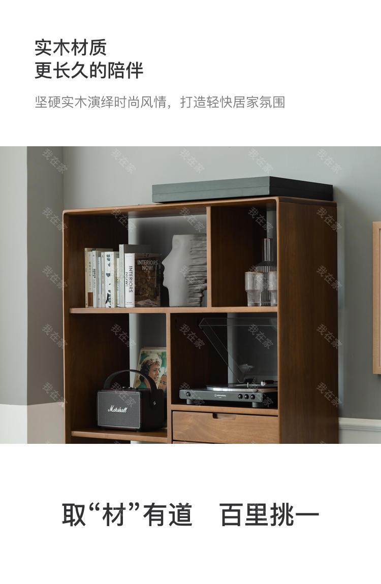 中古风风格德洛斯书架的家具详细介绍