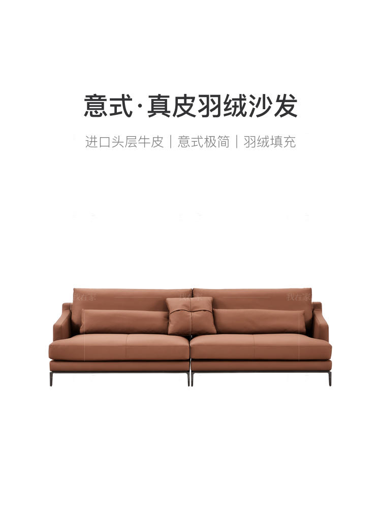意式极简风格悦缇沙发的家具详细介绍