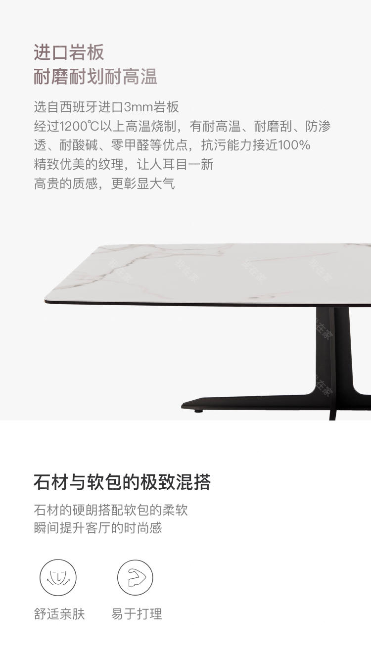 意式极简风格格雅茶几的家具详细介绍