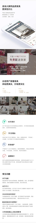 意式极简风格贝洛双人床的家具详细介绍