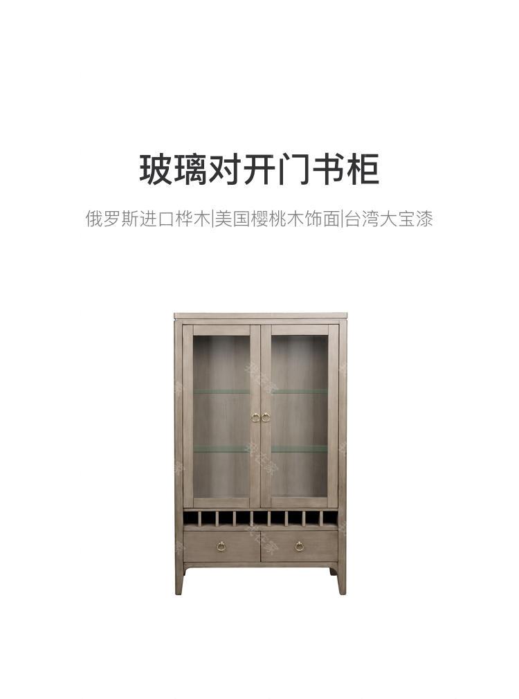 现代美式风格休斯顿酒柜的家具详细介绍