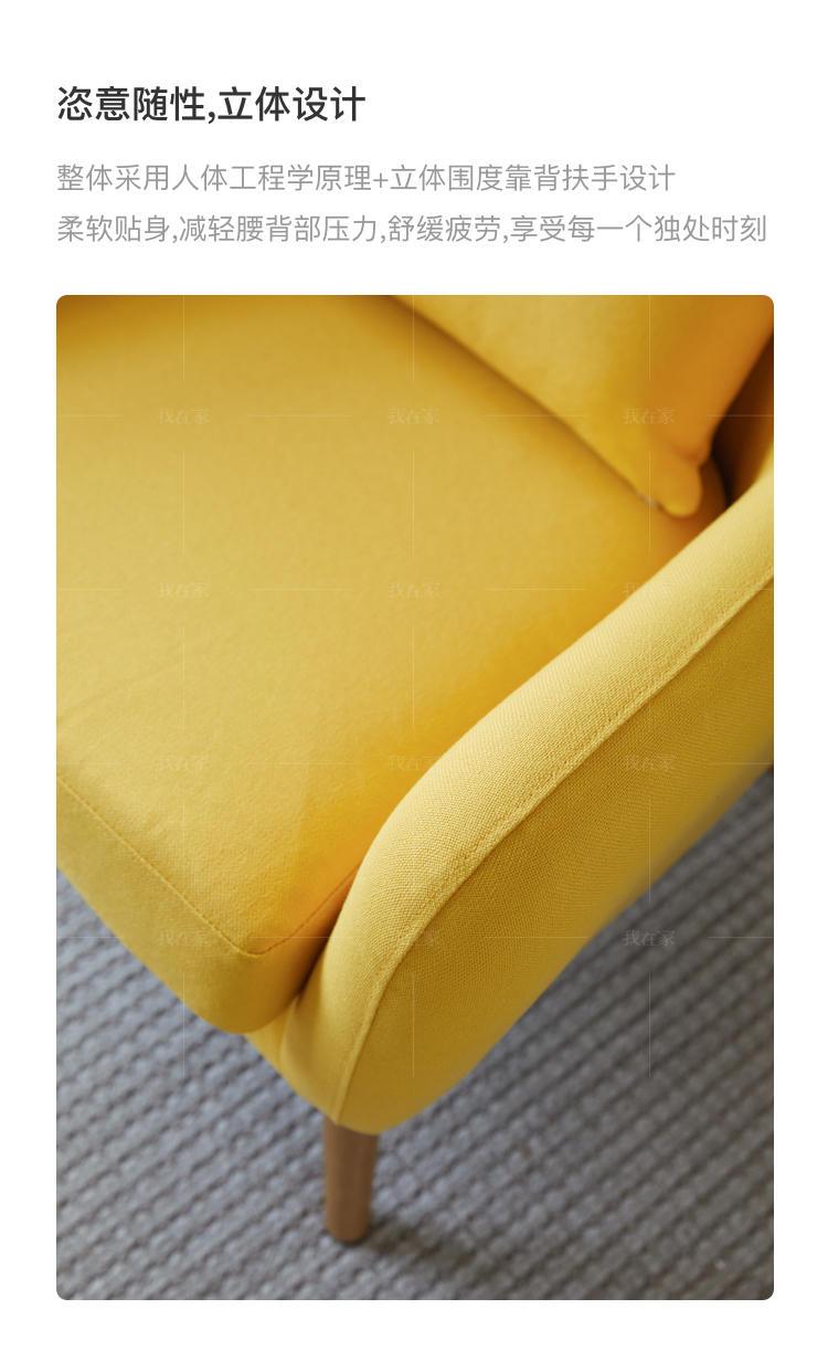 原木北欧风格北海道休闲椅的家具详细介绍