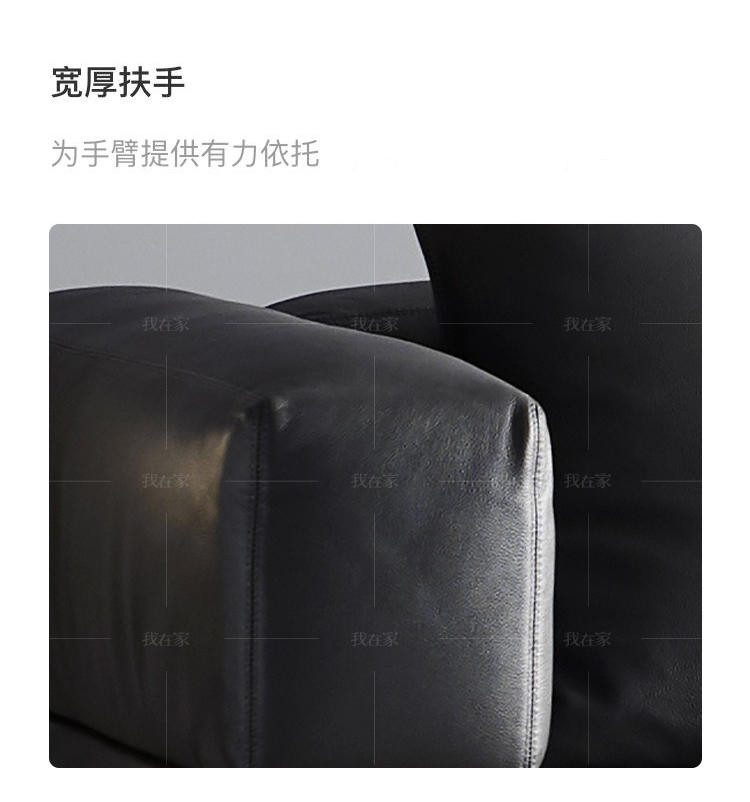 原木北欧风格烟泉沙发(样品特惠)的家具详细介绍