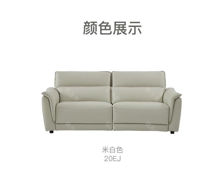 现代简约风格壹迪森沙发的家具详细介绍