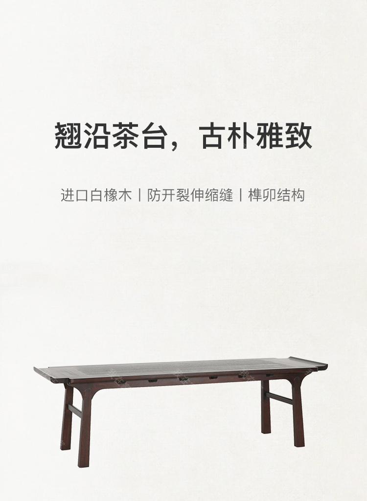 U品轩品牌舒悦茶台的详细介绍