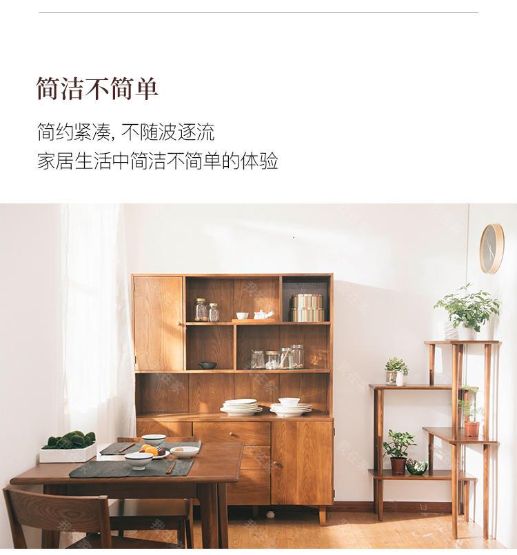 新中式风格知足餐边柜的家具详细介绍