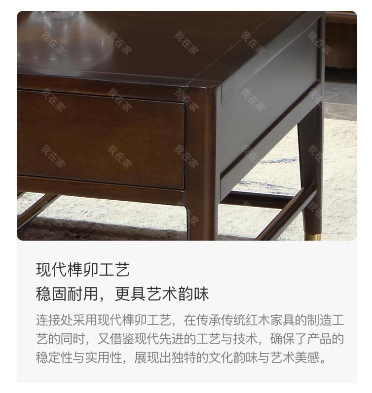 新中式风格玲珑茶几的家具详细介绍