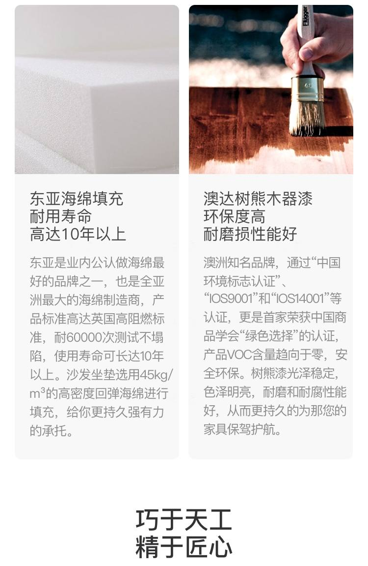 新中式风格幽兰双人床的家具详细介绍