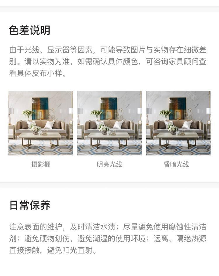 轻奢美式风格莫尔茶几的家具详细介绍